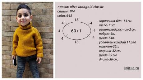 Свитер для мальчика спицами. Работа Анаит вязание и схемы вязания