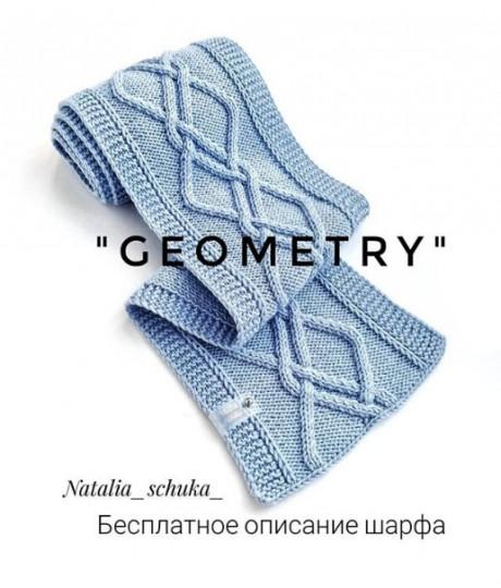 Шарф GEOMETRY спицами, описание и схема вязания