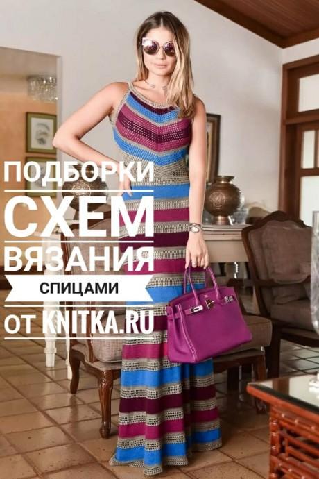 Подборки по вязанию спицами от редакции knitka.ru