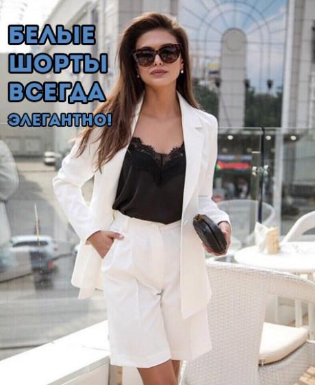 С чем носить летом белые шорты?. Вязание спицами.
