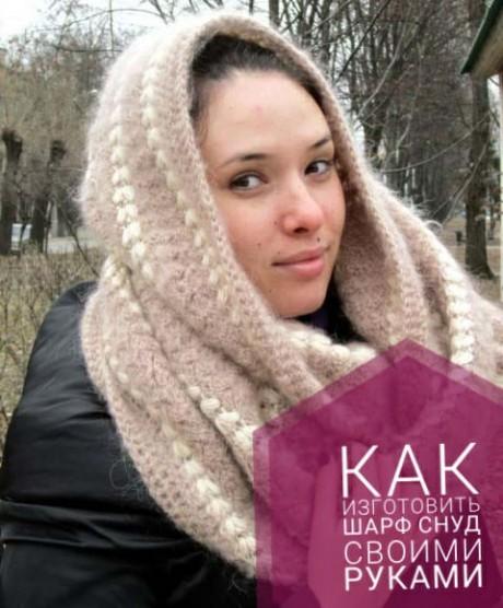 Как изготовить шарф – снуд своими руками, подборка схем. Вязание спицами.
