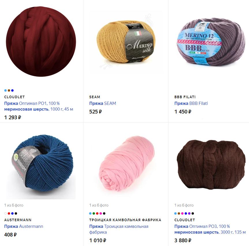 Меринос свойства шерсти мебельная ткань купить онлайн