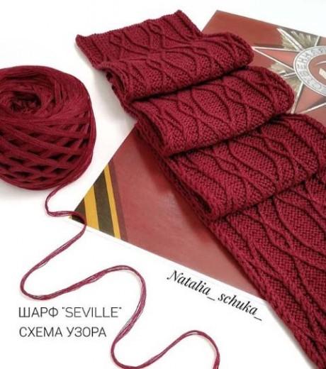 Схема узора для шарфа/палантина спицами. Вязание спицами.