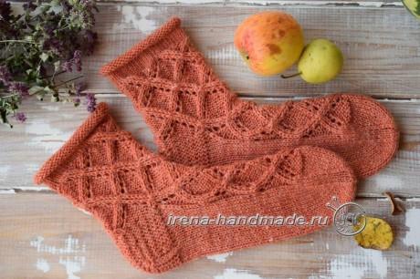 Ажурные носки «Осенний блюз»