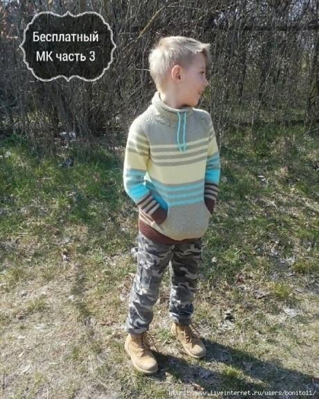 Худи спицами для мальчика 11