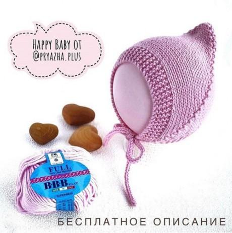 Чепчик для малыша Happy Baby. Вязание спицами.
