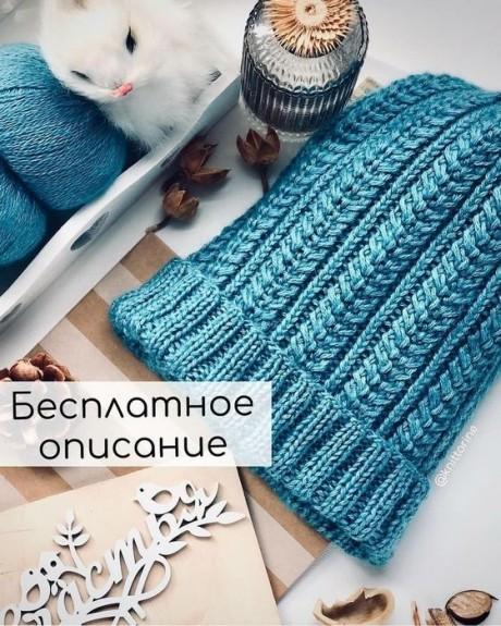 Красивая шапка спицами. Вязание спицами.
