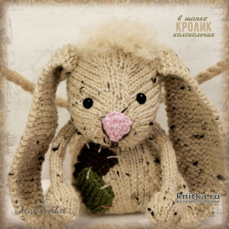 Кролик в шапке колокольчик. Работа Alise Crochet вязание и схемы вязания