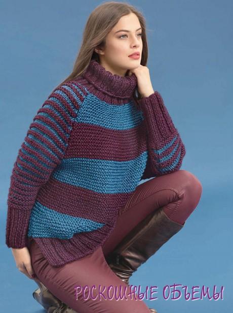 Роскошный свитер крупной вязки
