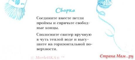 Лопапейса 5