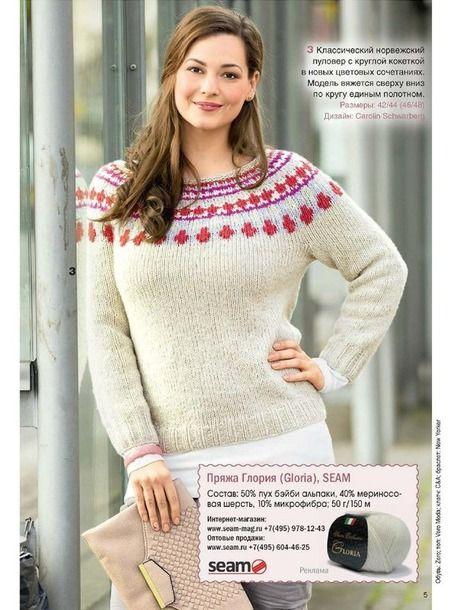 Норвежский свитер лопапейса спциами