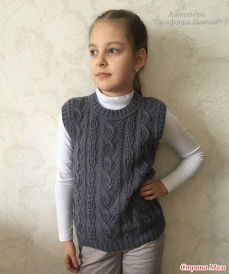 Школьный жилет для девочки спицами