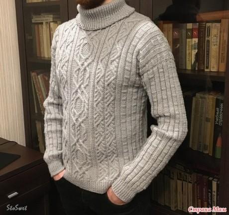 Мужской свитер спицами с косами и аранами Уралец