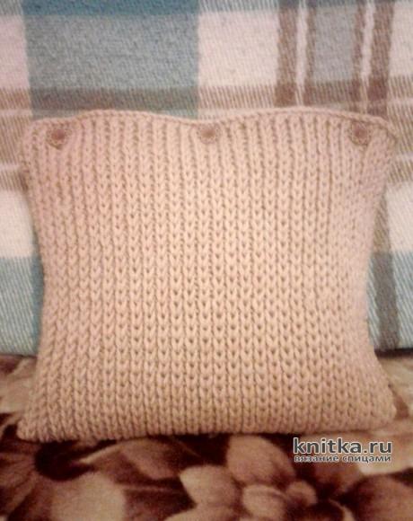 Вязанные спицами наволочки на диван. Работа Ладной Натальи вязание и схемы вязания