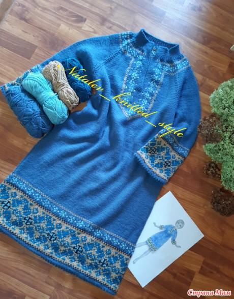 Платье Талисман с жаккардом, спицами