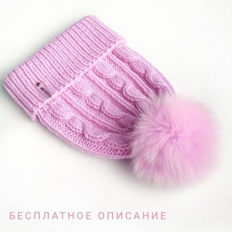 Описание красивой шапочки спицами. Вязание спицами.