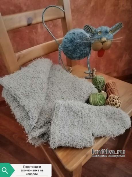 Полотенце из конопляной пряжи, связанное спицами. Работа Светланы вязание и схемы вязания
