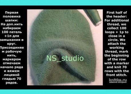 Двухцветная шапка бини спицами. Работа Натальи вязание и схемы вязания