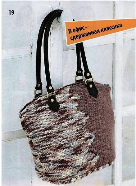Двухцветная летняя сумка спицами