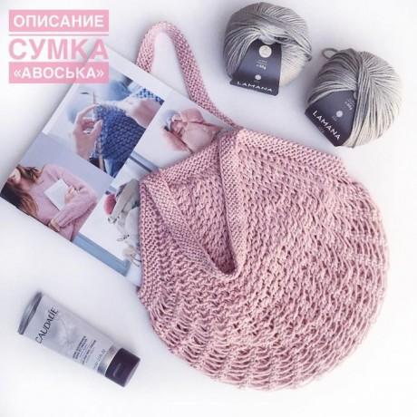 Описание сумки - авоськи, связанной спицами. Вязание спицами.