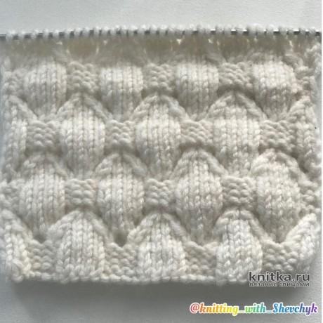 Ажурные ромбы. Красивый, ажурный, объёмный узор спицами вязание и схемы вязания