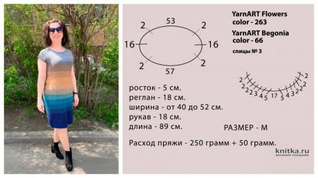 Платье спицами Закат, реглан сверху без шва. Работа Анаит вязание и схемы вязания