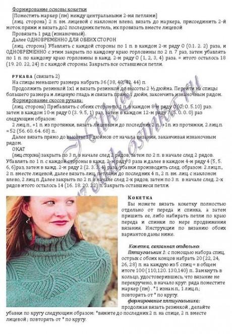 Женский свитер с высоким горлом 3
