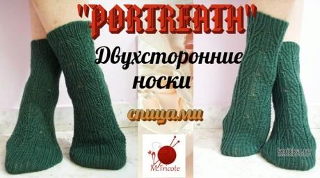 Двухсторонние носки спицами, видео-урок. Вязание спицами.