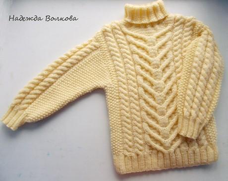 Детский свитер с высоким горлом для мальчика