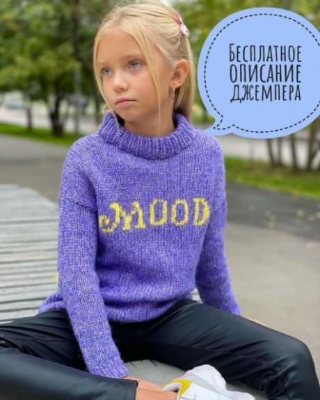 Стильный джемпер для девочки спицами. Вязание спицами.