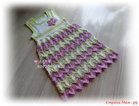Платье - сарафан для девочки спицами Радужные переливы