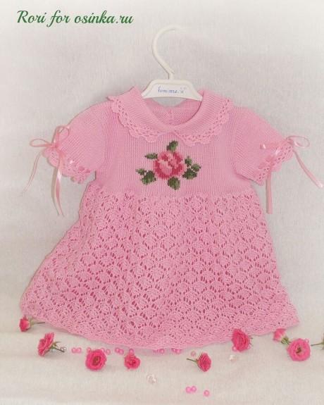 Платье для девочки с вышивкой РОЗОЧКА