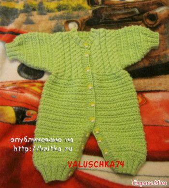 Вязание комбинезона 3-6 месяцев