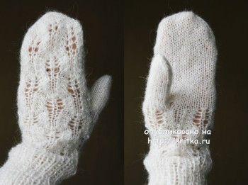 Ажурные варежки, связанные спицами. Вязание спицами.