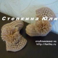 Вязаные спицами пинетки – работы Степкиной Юлии