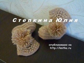 Вязаные спицами пинетки – работы Степкиной Юлии. Вязание спицами.