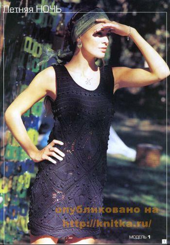 """Черное летнее платье с узором спицами """"листья"""""""