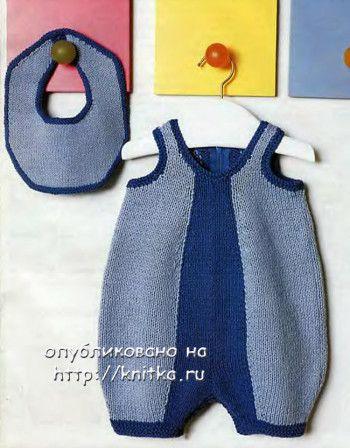 Нагрудник и комбинезон для новорожденных спицами