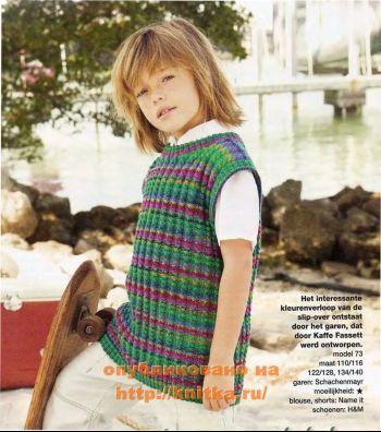 Вязаный жилет для мальчика с цветными полосками