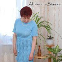 Работы Александры Старовой