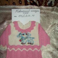 Вязаное спицами платье для девочки – работа Елены Беловой