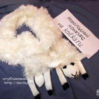 Шарф – овечка спицами