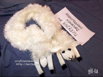 Шарф – овечка спицами. Вязание спицами.