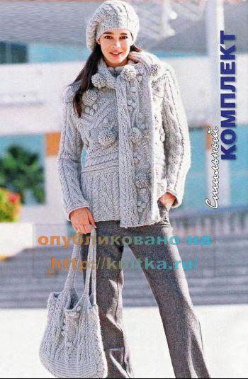 Стильный комплект: жакет, шапочка, шарф и сумка. Вязание спицами.