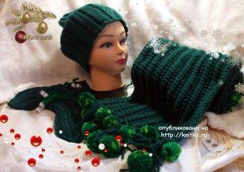 Зимний комплект спицами – работа Ирины Кангаш. Вязание спицами.