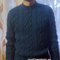 Мужской свитер спицами – работа Ирины Стильник