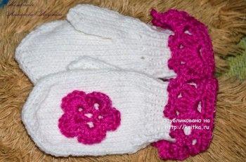 Варежкки цветочки спицами – работа Людмилы Анисимовой. Вязание спицами.