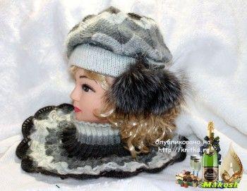 шапка бини из пряжи ализе голд
