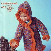 Пальто для девочки с рюшами