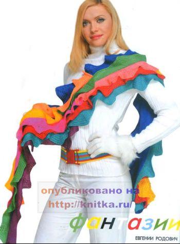 Радужный шарф спицами. Вязание спицами.